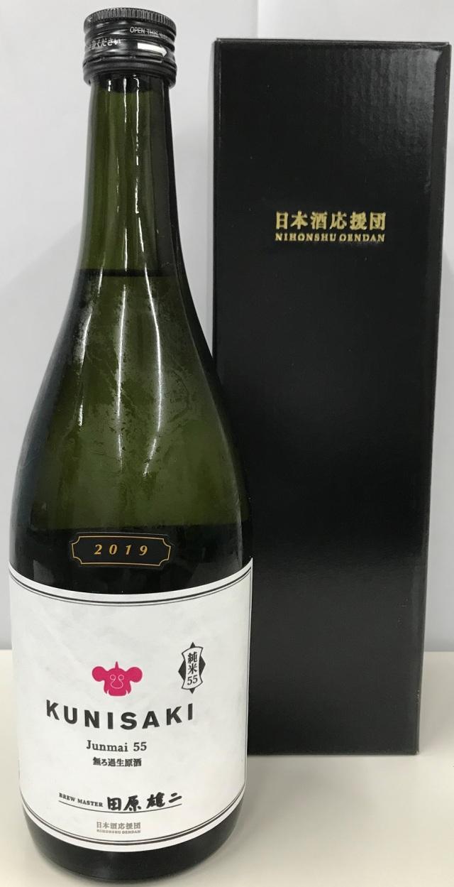 【清酒】日本酒応援団『KUNISAKI~純米55』