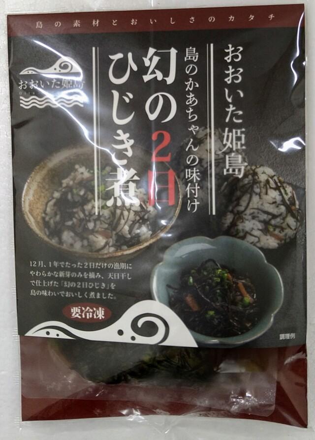 幻の2日ひじき煮120g