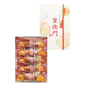 ゆふいん創作菓子【蜜衛門(5個入) 】