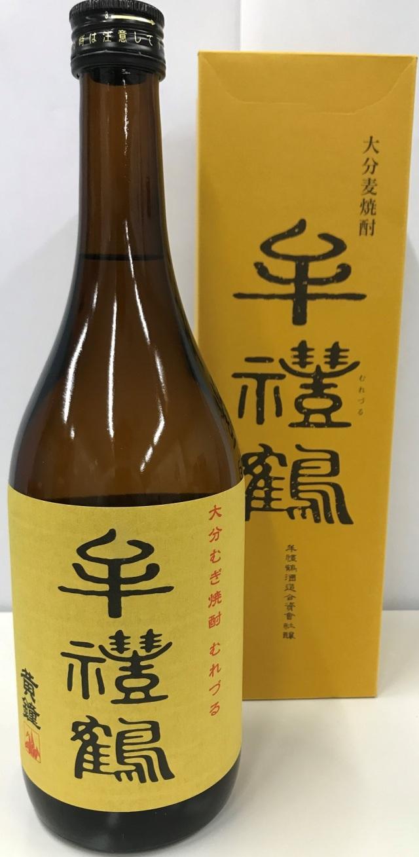 【麦焼酎】牟礼鶴酒造 『牟禮鶴~黄鐘』
