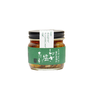 菜の花油の【ねぎ塩たれ】