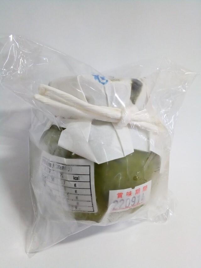 冷凍生柚子胡椒極み