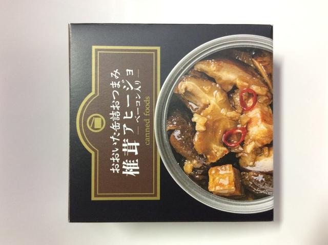 おおいた缶詰 椎茸アヒージョ