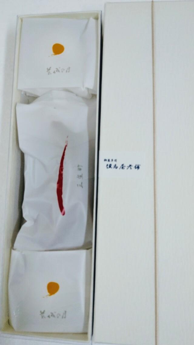 但馬屋老舗 【荒城の月・三笠野詰合せ(4個入)】