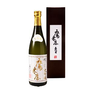 【清酒】浜嶋酒造 大吟醸『鷹来屋』