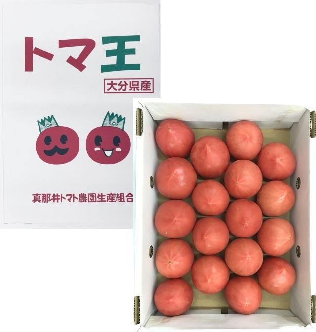 【産直送料込】大分県産フレッシュトマト「トマ王」2Kg(12~20玉)