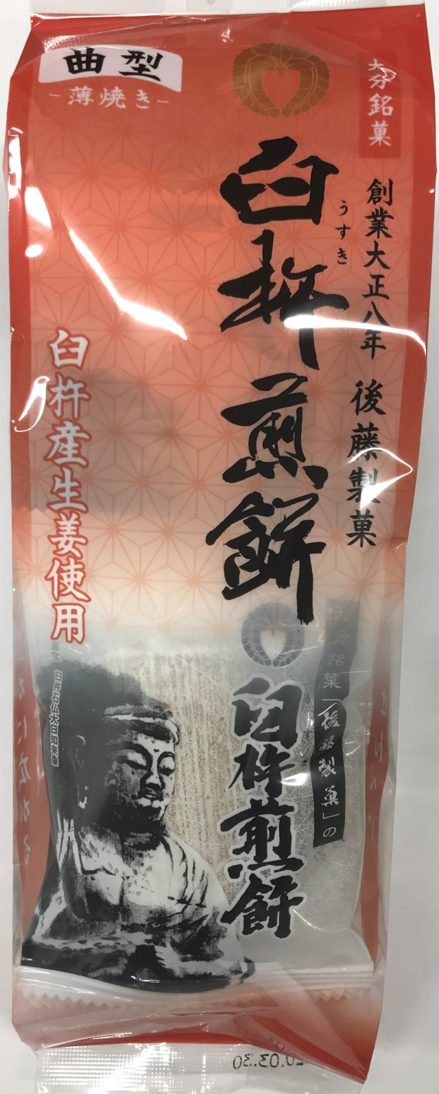 臼杵煎餅(曲12枚)