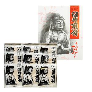 臼杵煎餅       (2枚×18袋)
