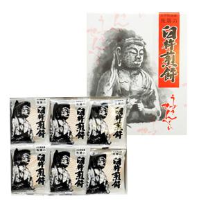 臼杵煎餅      (2枚×12袋)