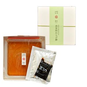 禧水【由布院わらび餅】(抹茶)
