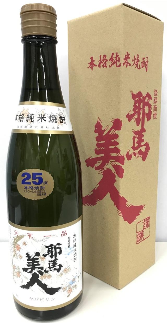 【米焼酎】旭酒造 『耶馬美人~米』