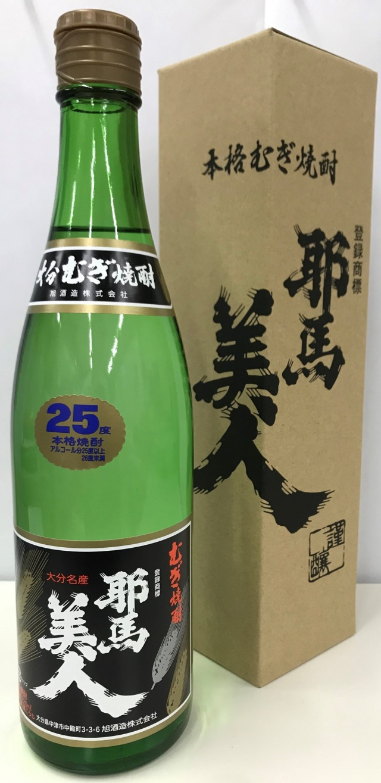【麦焼酎】旭酒造 『耶馬美人~麦』