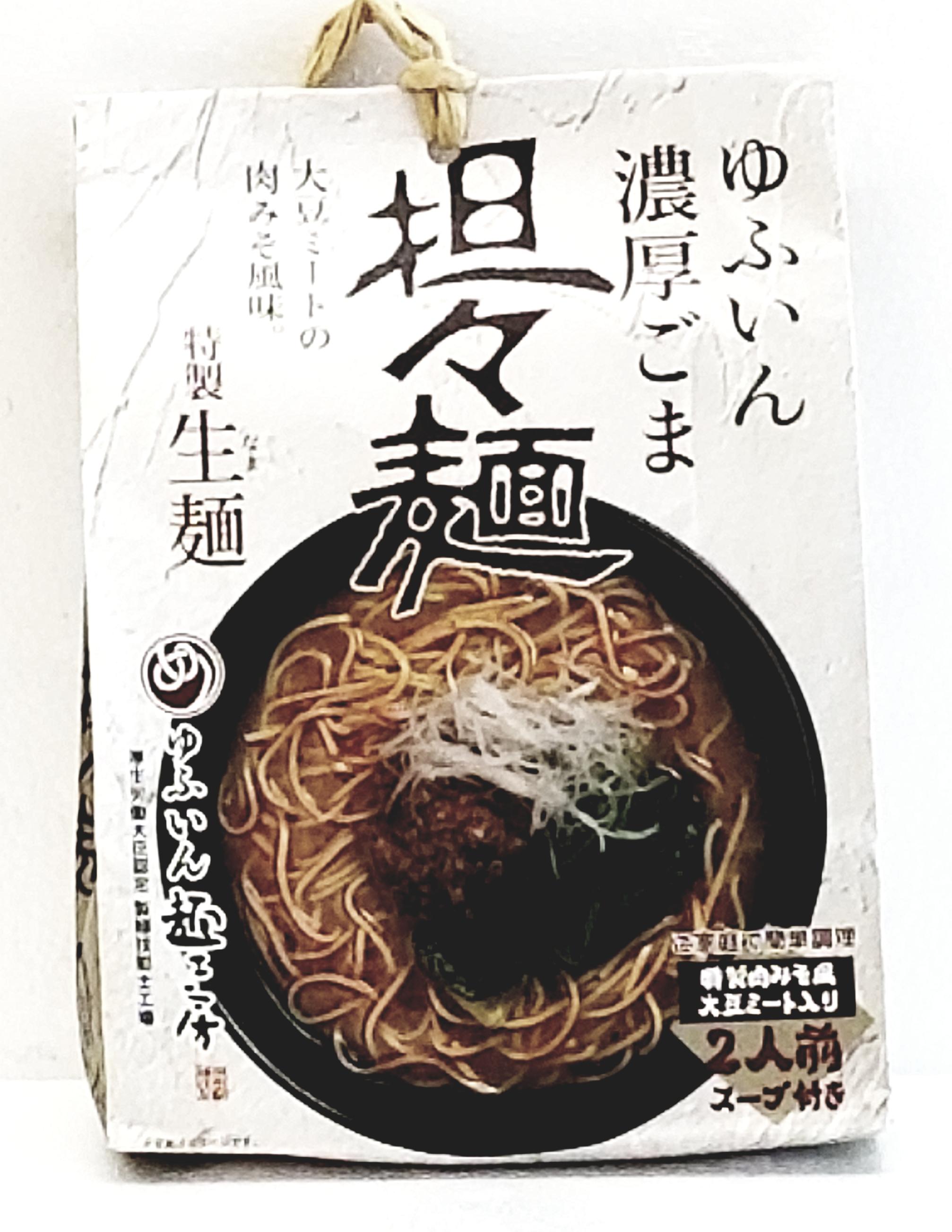 ゆふいん担々麺