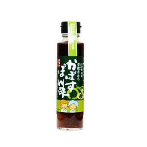 幸松さんちかぼすぽん酢