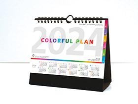 名入れ卓上カレンダー2022年 『NK-528 カラフルプラン』