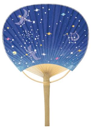 名入れうちわに最適な竹うちわ コンパクトサイズは持ち歩きにも便利!星空 No.028