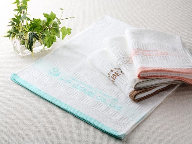 名入れタオル 高級感たっぷりのふんわり「ワッフル織タオル(260匁)ポリ袋入り」1ダース(12枚)