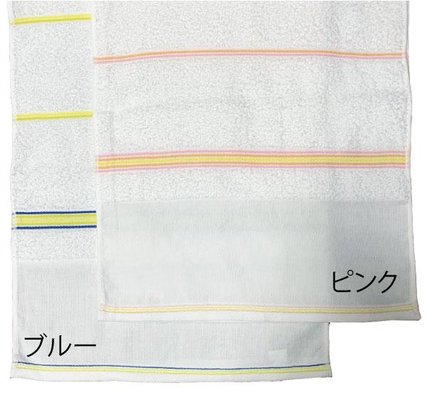 タオルの端のラインがポイント!(日本製)220匁コスモラインタオルポり袋入り1ダース(12枚)