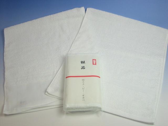フェイスタオルにオススメ!(ベトナム製)240匁純白タオルポり袋入り1ダース(12枚)