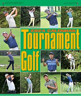 名入れカレンダー2018年 『NK-128 トーナメントゴルフ』