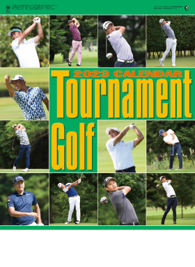 名入れカレンダー2022年 『NK-128 トーナメントゴルフ』