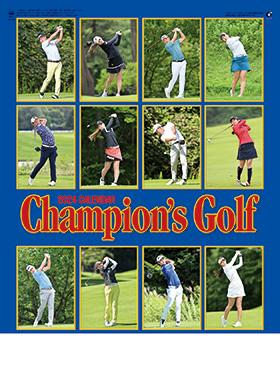 名入れカレンダー2018年 『NK-129 チャンピオンズゴルフ』