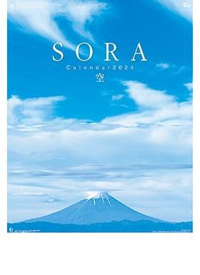 名入れカレンダー2018年 『NK-134 SORA~空~』