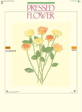 名入れカレンダー2022年 『NK-144 プレス・フラワー』