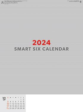 名入れカレンダー2018年 『NK-155 月曜始まりカレンダー』新企画