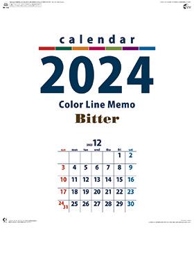 カレンダー 2018年家庭用 (小売)『NK-158 カラーラインメモ・ビター』