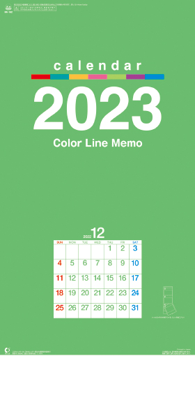 名入れカレンダー2018年 『NK-162 カラーラインメモ・3ヵ月』