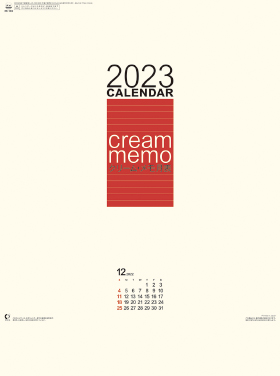 名入れカレンダー2022年 『NK-166 クリーム・メモ月表』