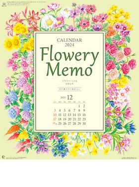 名入れカレンダー2022年 『NK-173 フラワリー・メモ』