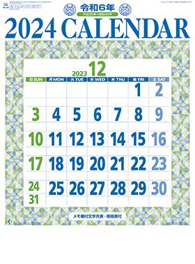 名入れカレンダー2018年 『NK-180 星座入り文字月表(3色)』