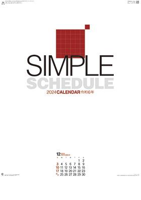名入れカレンダー2018年 『NK-192 シンプルスケジュール・ジャンボ』