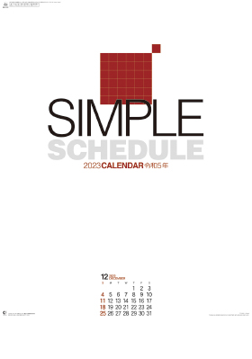 名入れカレンダー2022年 『NK-192 シンプルスケジュール・ジャンボ』