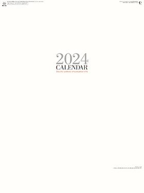 カレンダー  2018年家庭用(小売)  『NK-194 シンプル フェイス』
