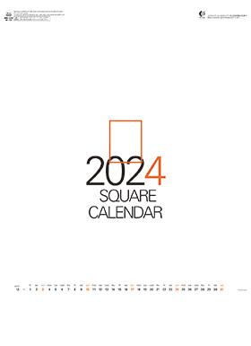 名入れカレンダー2018年『NK-195 スクエア文字月表』