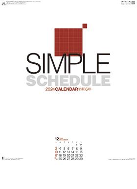 名入れカレンダー2022年 『NK-198 シンプルスケジュール』