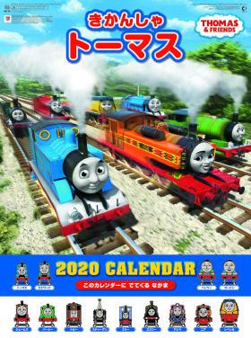 名入れカレンダー2018年 『NK-22 きかんしゃ トーマス』新企画