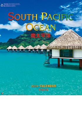 名入れカレンダー2018年『NK-25 南太平洋』