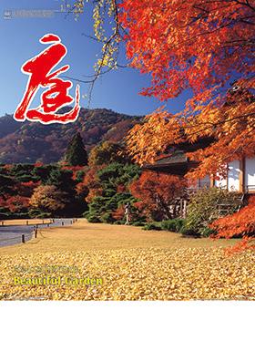名入れカレンダー2022年『NK-26 庭(シャッターメモ・裏面マップ付』
