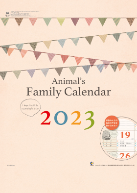 カレンダー 2018年家庭用(小売) 『NK-31 アニマルファミリーカレンダー』