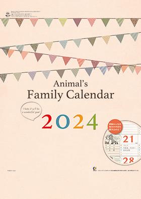 名入れカレンダー2022年 『NK-31 アニマルファミリーカレンダー』