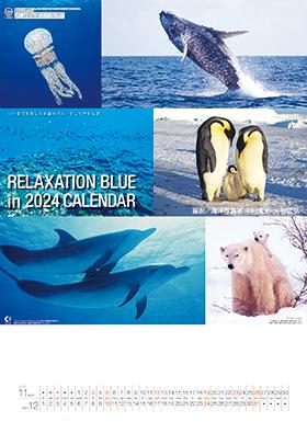 名入れカレンダー2022年『NK-32 リラクゼーション ブルー』