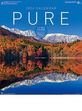 名入れカレンダー2022年 『NK-34 PURE~癒しの日本風景~』