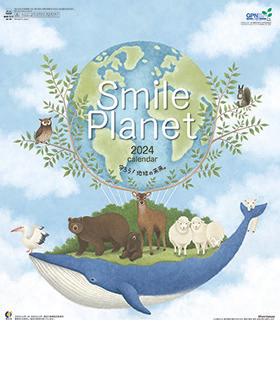 名入れカレンダー2022年 『NK-39 スマイルプラネット(守ろう地球の未来)』