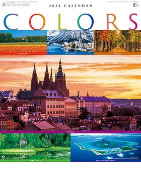 名入れカレンダー2018年 『NK-40 カラーズ』