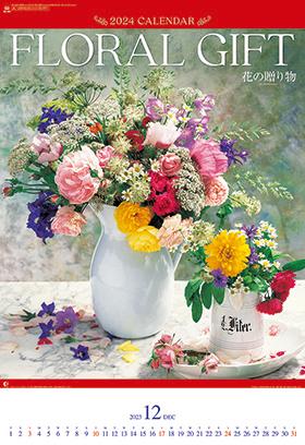 名入れカレンダー2018年『NK-408 (フィルム)花の贈り物』