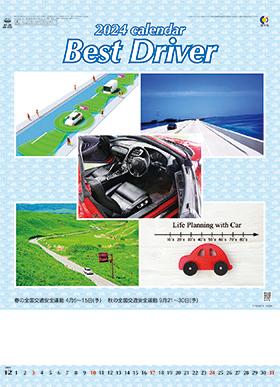 名入れカレンダー2022年 『NK-439 ベストドライバー 』